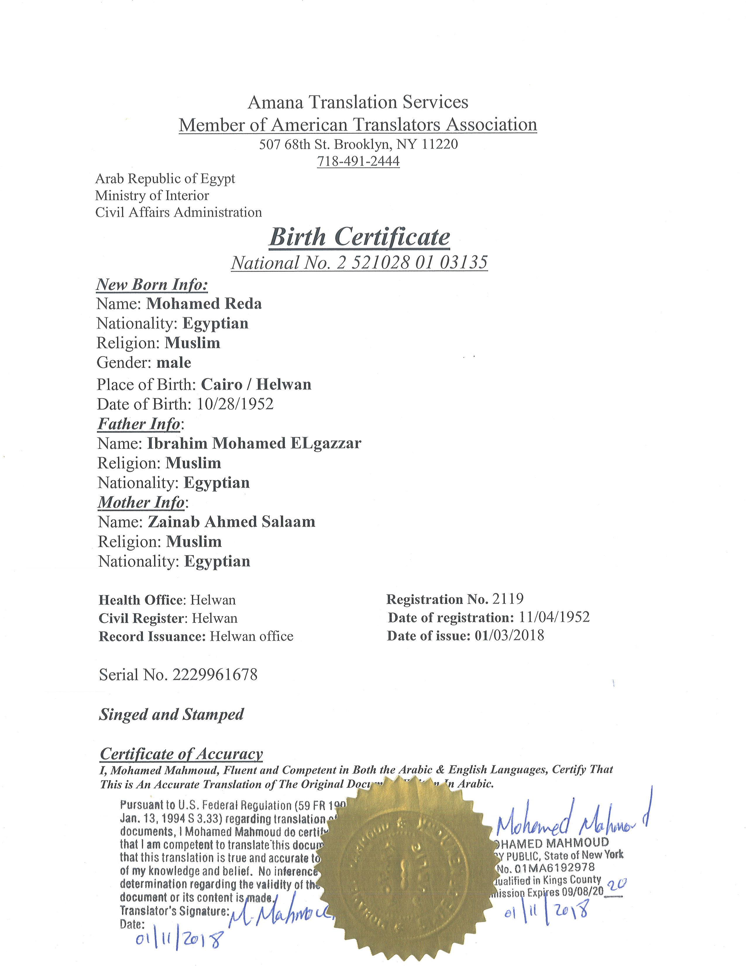 Legal Certification Translation In Brooklyn Amana Printing