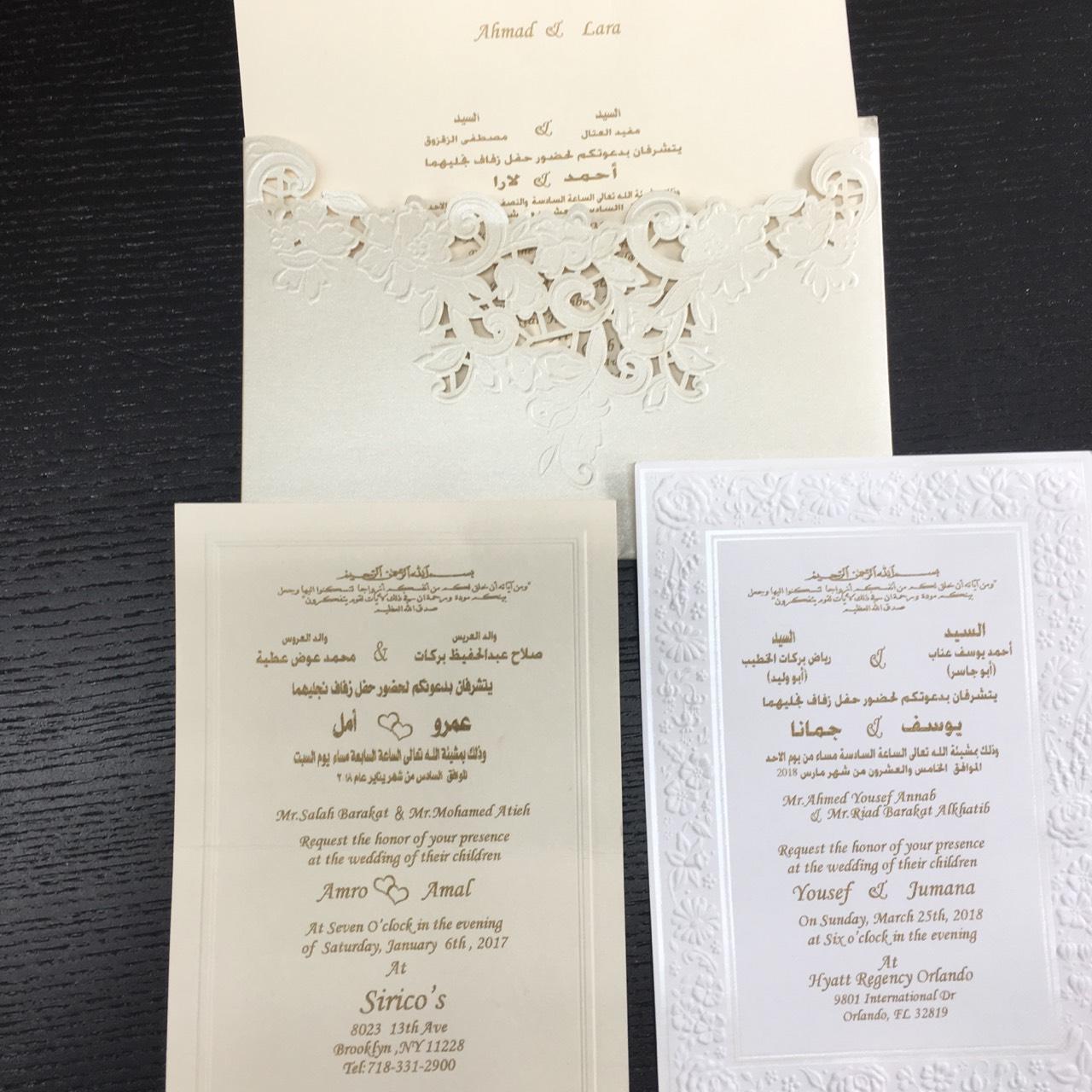 Affordable Arabic Wedding Invitation In Usa Amana Printing